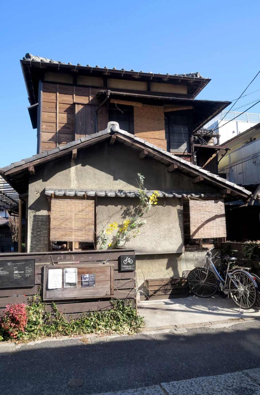Yanaka Beer Hall Tokyo Japan