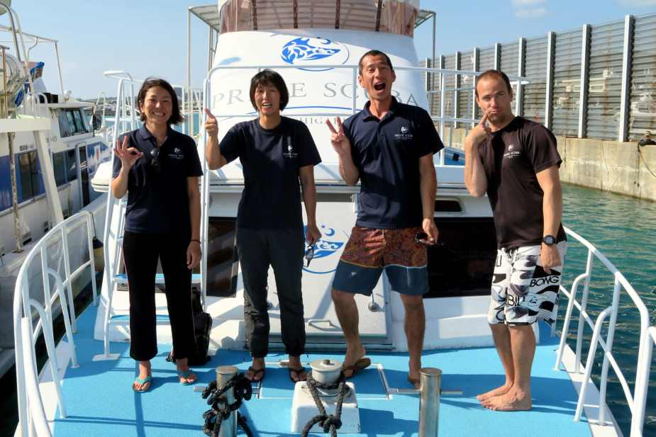 Prime Scuba Team Ishigaki Okinawa Japan