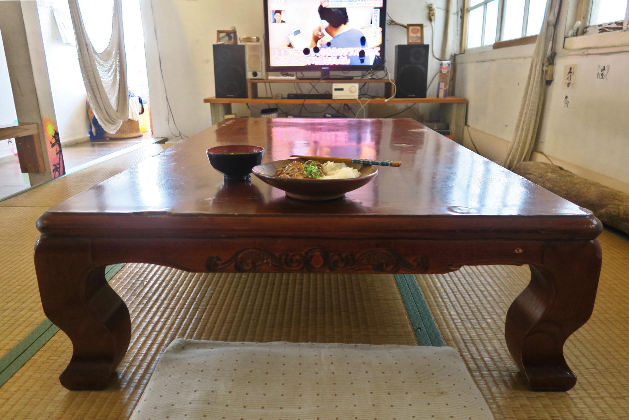 Guesthouse Miyakojima