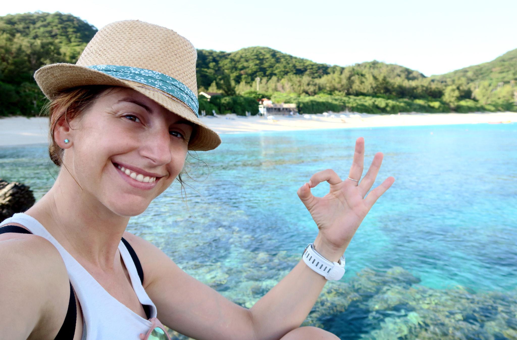 Florine Zamami Island Kerama National Park Okinawa Japan