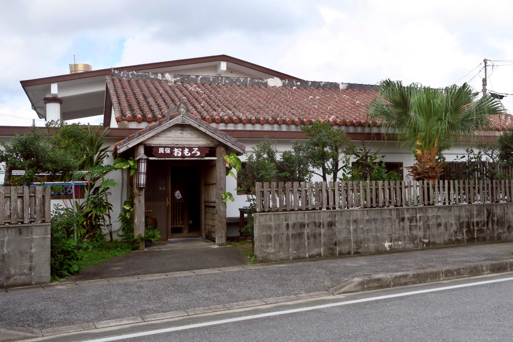 Omoro guesthouse Yonaguni Okinawa Japan
