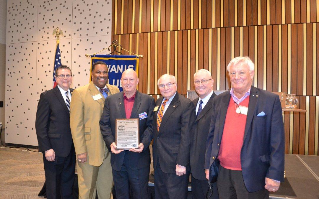 Kiwanis Hall of Fame Award