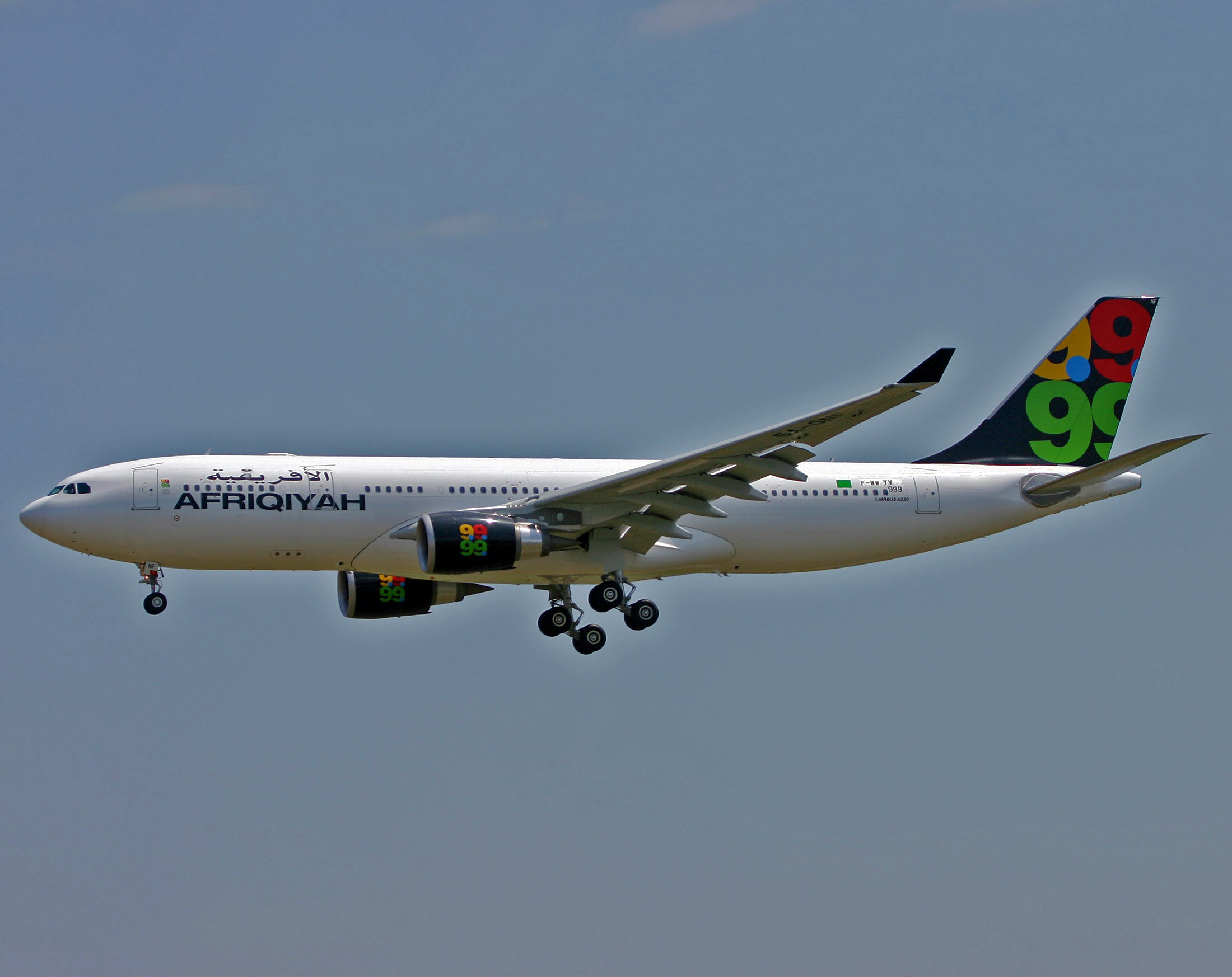 Airbus A330-202 F-WWYV (msn 999) makes its first flight at Toulouse on June 18.  It will be delivered to Afriqiyah Airways (Tripoli) as 5A-ONF. The new airliner displays the revised 2007 livery.  Copyright Photo: Eurospot.
