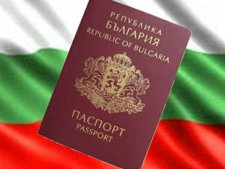 гражданство на 114 души