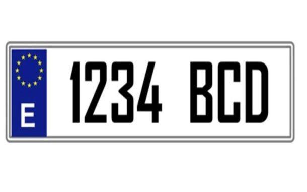 регистрационните номера