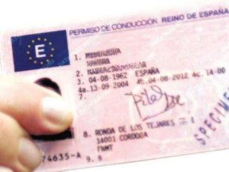 смяна на шофьорската книжка