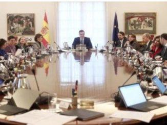 Испанското парвителство