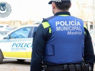 общинската полиция