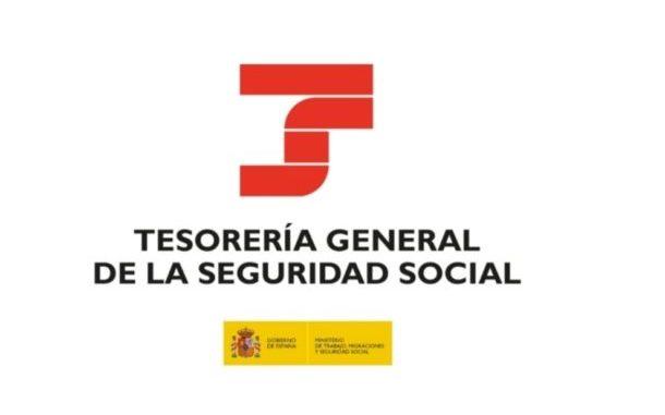 Социално осигуряване
