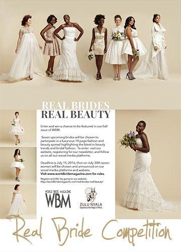 WBM-Event-Advert-Banner-RWRB-2016-1