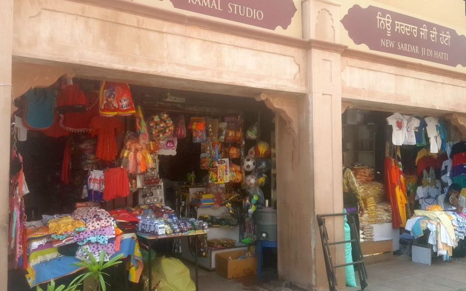 Amritsar Stadt