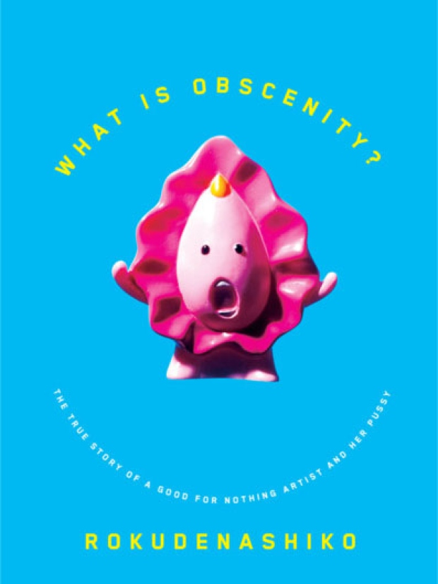 what-is-obscenity-cover