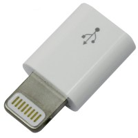 Apple Lightning to Micro USB Adapter MD820ZM/A | World ...