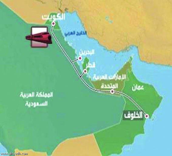 جريدة الرياض اعتماد دراسة الجدوى الاقتصادية والفنية لمشروع سكة