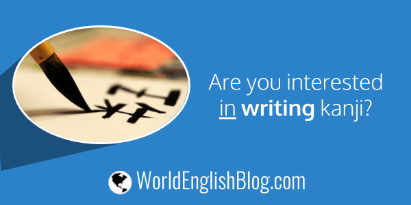 Are you interested in writing kanji?