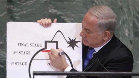 Bibi Iran This Close At UN 2012