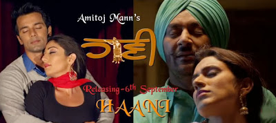 Haani (2013) Punjabi Movie DVDRip