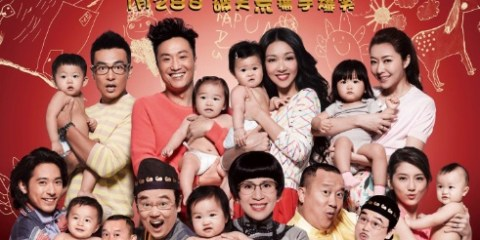Hello Babies 2014 Watch Full HD Movie For Free 1080p