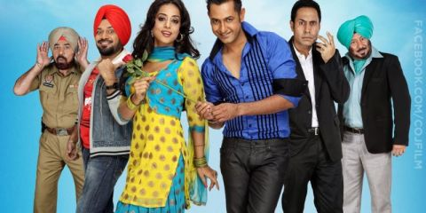 Carry on Jatta (2012)