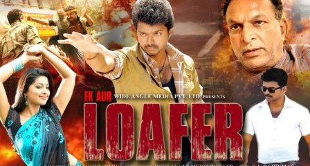 Ek Aur Loafer (2003) Download Movie In Hindi Dubbed 480p 200MB