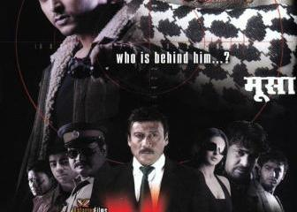 MusaaThe Most Wanted (2010) Hindi Movie Free Download 350MB