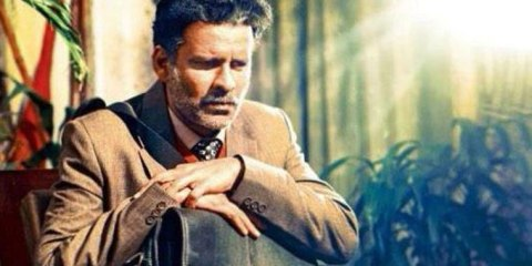 Aligarh (2016) Full Hindi Movie Watch Online PDVDRip