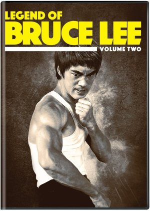 The Legend Of Bruce Lee Volume Two (2008)  World Film Geek