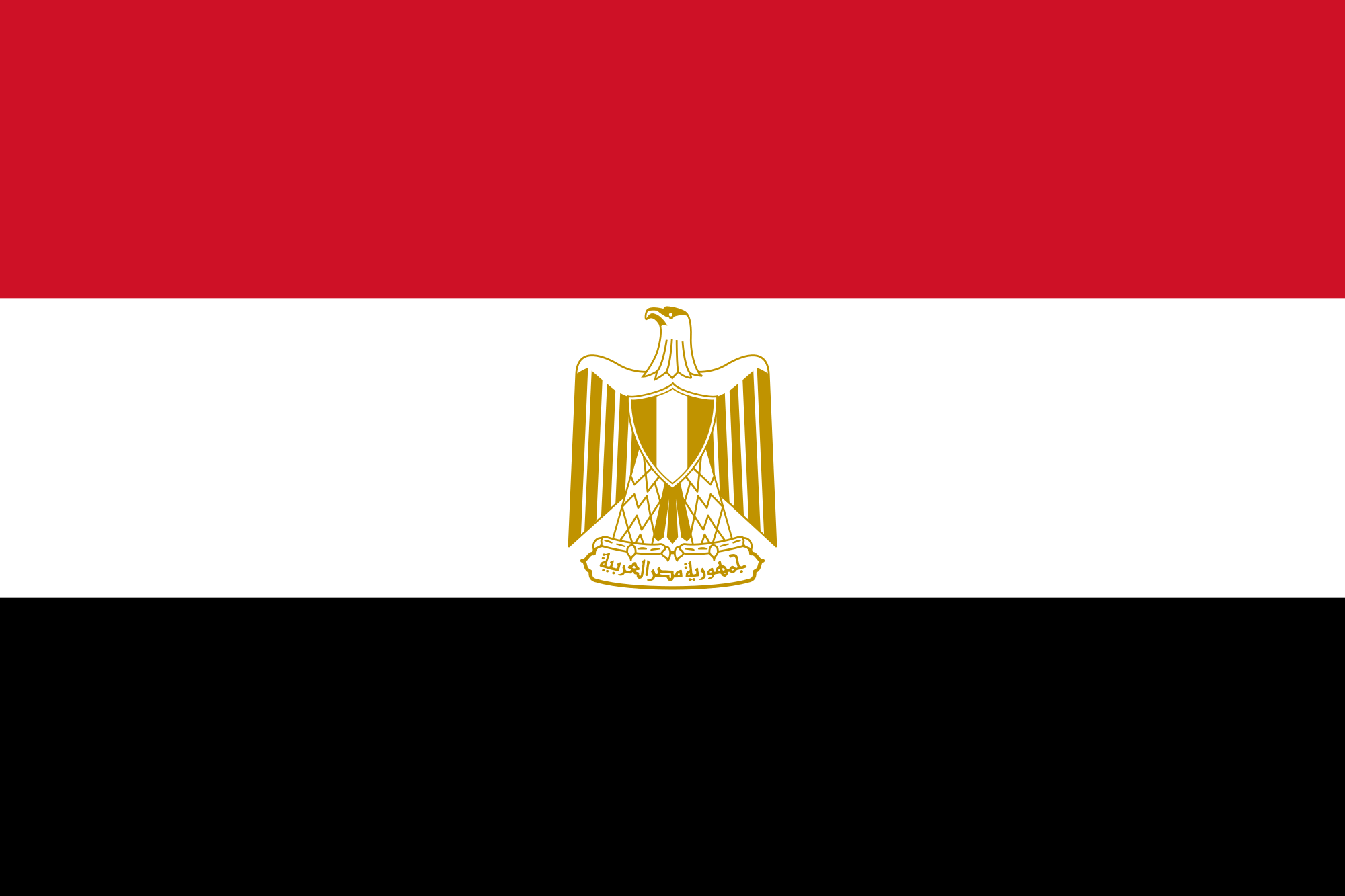 Egypt flag worldflags flag of egypt buycottarizona