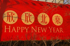 Chinese New Year sign