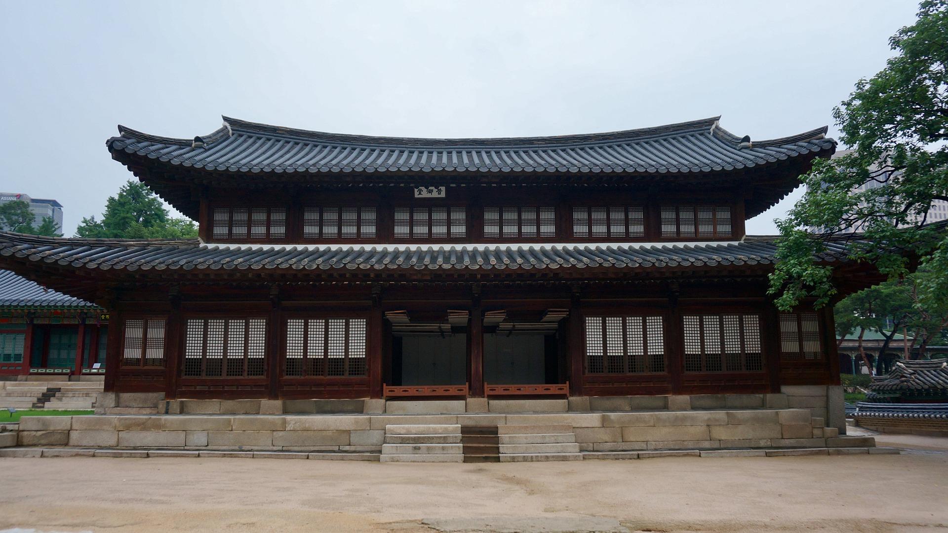 landmark building in South Korea