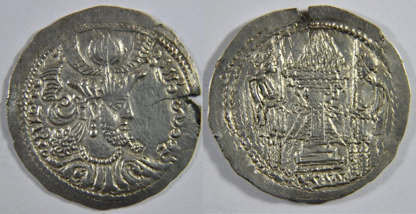 A one-drachma silver coin of King Kidarite, Varhran I (or Bahram) (ca 335-370), vassal of the Sassanids of Persia. The Kidarite kingdom founded by nomads of Iranian origin settled in Bactria and other areas that are now part of Afghanistan and Pakistan.