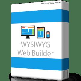 WYSIWYG Web Builder 16.2.0 Free Download (32 & 64 Bit)