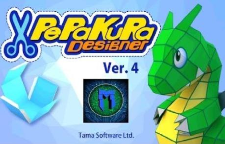 Pepakura Designer 4 crack download