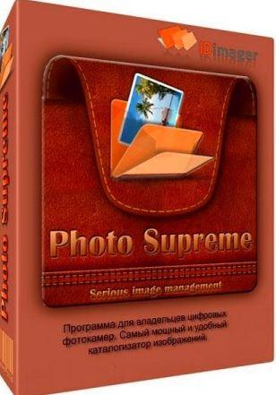 IDImager Photo Supreme 5