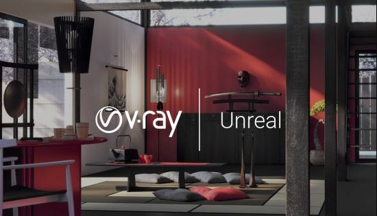 V-Ray Next v4 For Unreal