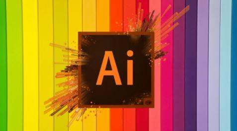 Adobe Illustrator CC 2021 Essential Class – GET CERTIFICATE
