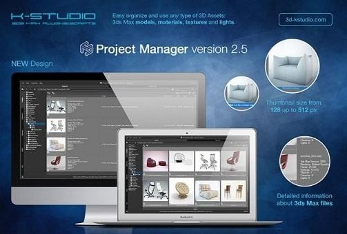 3d-kstudio Project Manager 2.96.33 for 3ds Max 2013-2020
