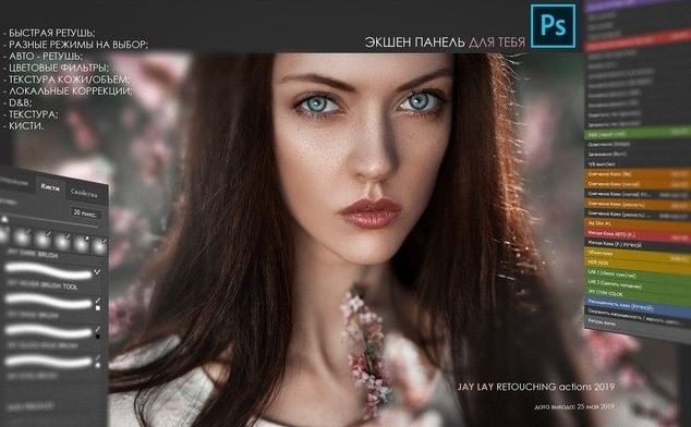 Action Panel for Photoshop by Jay Lay