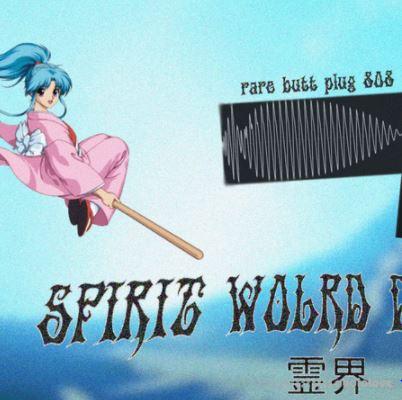 R B Spirit World Drum Kit [WAV, Synth Presets]