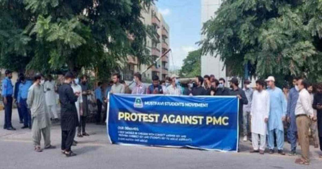 Students hold countrywide protests against PMC's faulty MDCAT exams