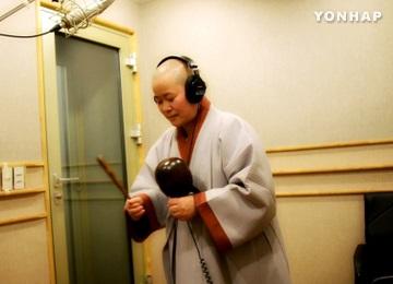 Des textes bouddhiques remixés façon rap