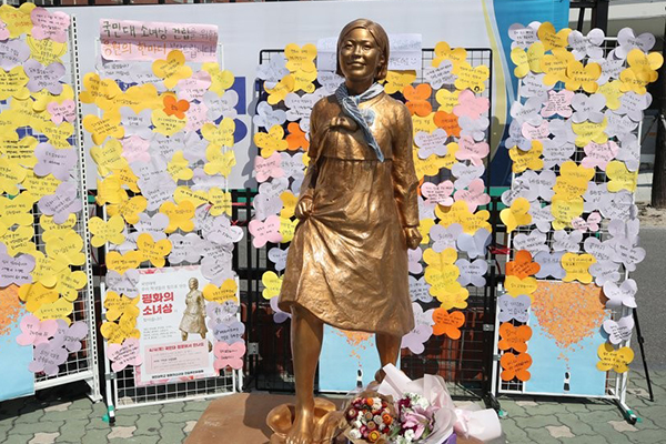 Court Overturns Ruling on 2015 'Comfort Women' Deal Document Disclosure