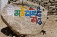 2014-07-22 13-25-31 Ladakh Sakti