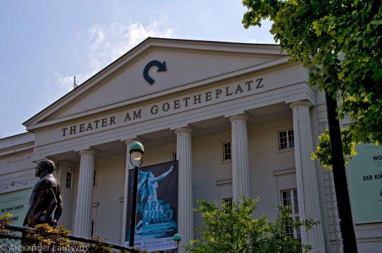 Театр в парке