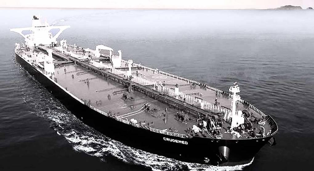 Oil tanker VLCC