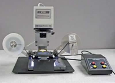 DRS 5000 Microfilm Scanner