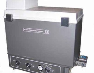 Save Thousands With a Refurbished Kodak Prostar Microfilm Processors