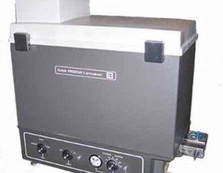 Kodak Prostar Parts: A Cost-Effective Way to Maintain Kodak Microfilm Processors