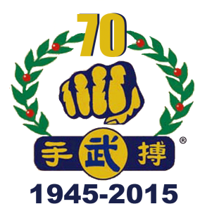 70th_logo_nobkgrnd_755x796