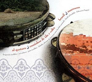 Benjamin Taubkin and Brasil e Marrocos